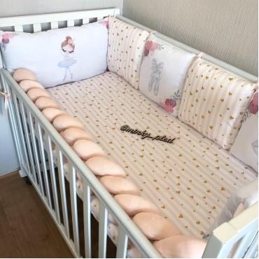 Комплект бортиков в кроватку «Балерина» на 4 стороны