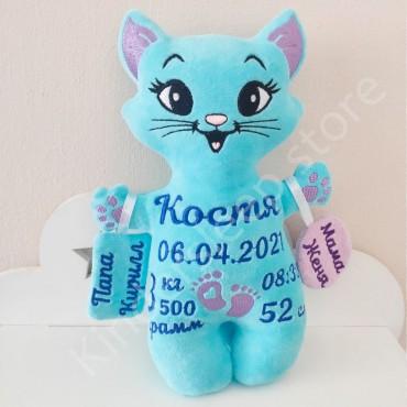 Именная игрушка с метрикой «Котик» для мальчика с двумя бирками