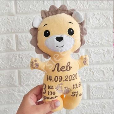 Именная игрушка с метрикой «Львенок»