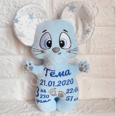 Именная игрушка с метрикой «Мышонок» для мальчика