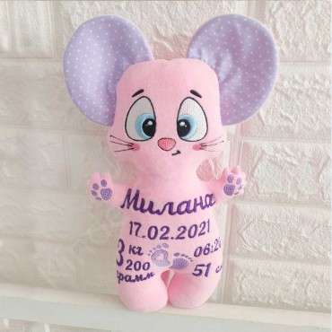 Именная игрушка с метрикой «Мышонок» для девочки