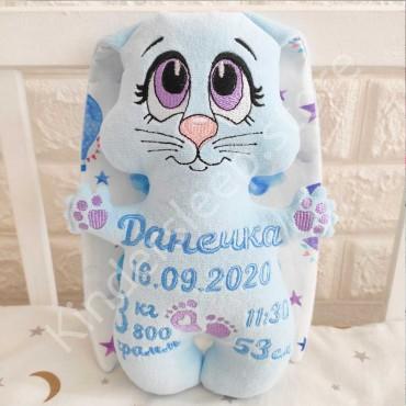 Именная игрушка с метрикой «Зайчонок» для мальчика