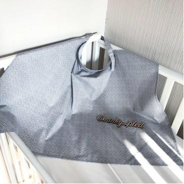 Накидка для кормления «Серые узоры 2»  + сумочка-чехол