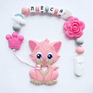 Именной грызунок Котик цвет Розовый, имя Леся