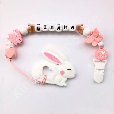 Именной грызунок Кролик Белый, имя Милана
